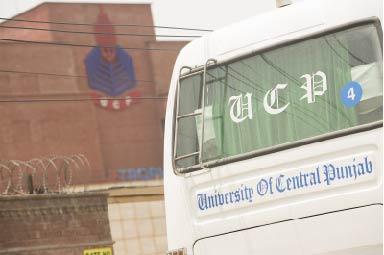 Students Shuttle Service - University of Central Punjab