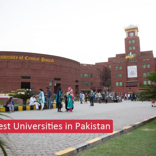 Best-Universities-in-Pakistan