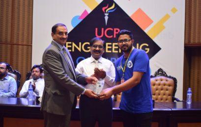 UCP Engineering Olympiad