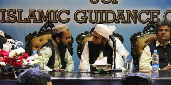 islamic Guidence club_pic (1)