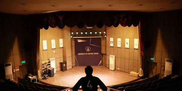Auditorium (7)
