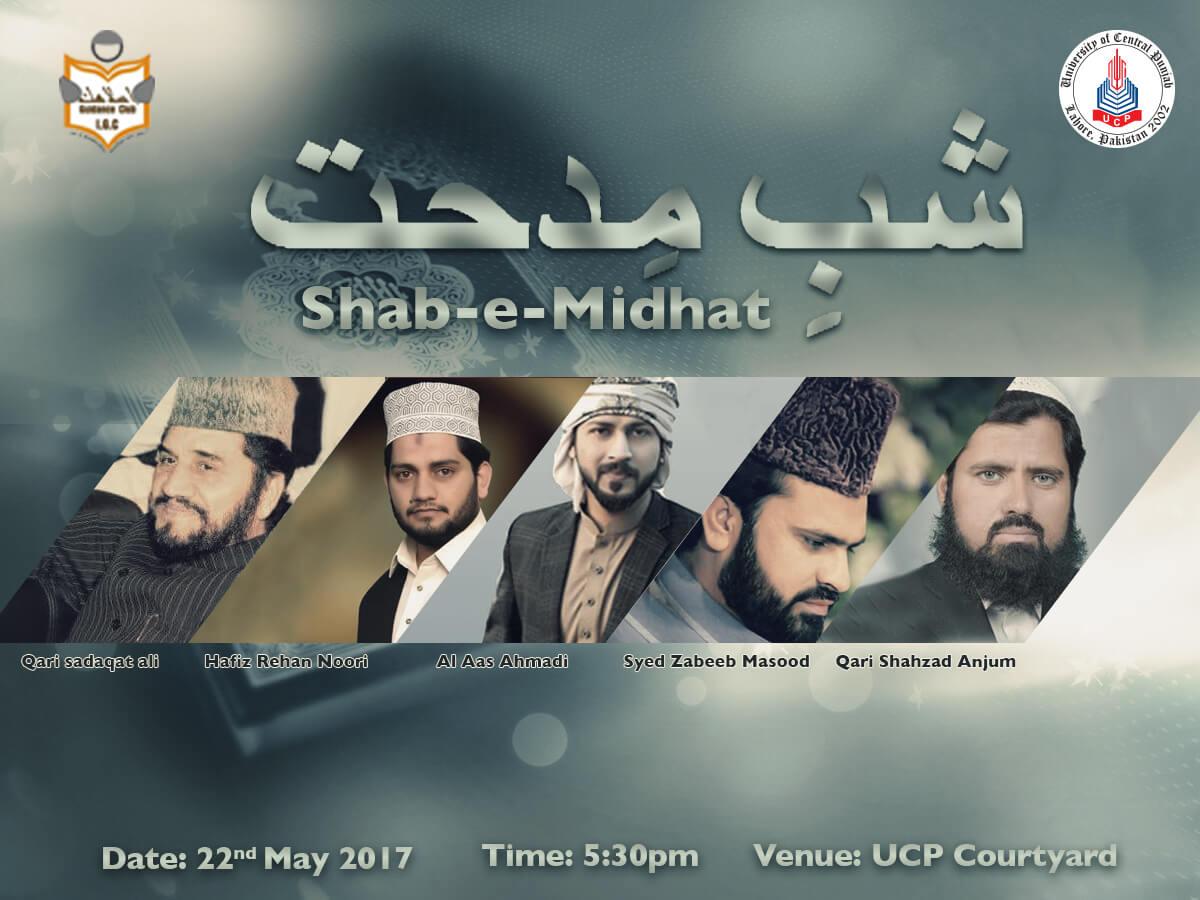 Shab-e-Midhat