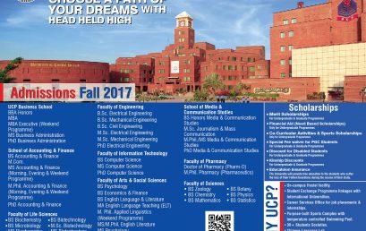 Deadline – Fall Admissions 2017