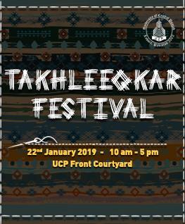 Takhleeqkaar Festival 2019